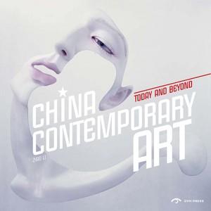 China Contemporary Art book